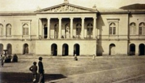 Teatro-Nacional-Sucre-305x175