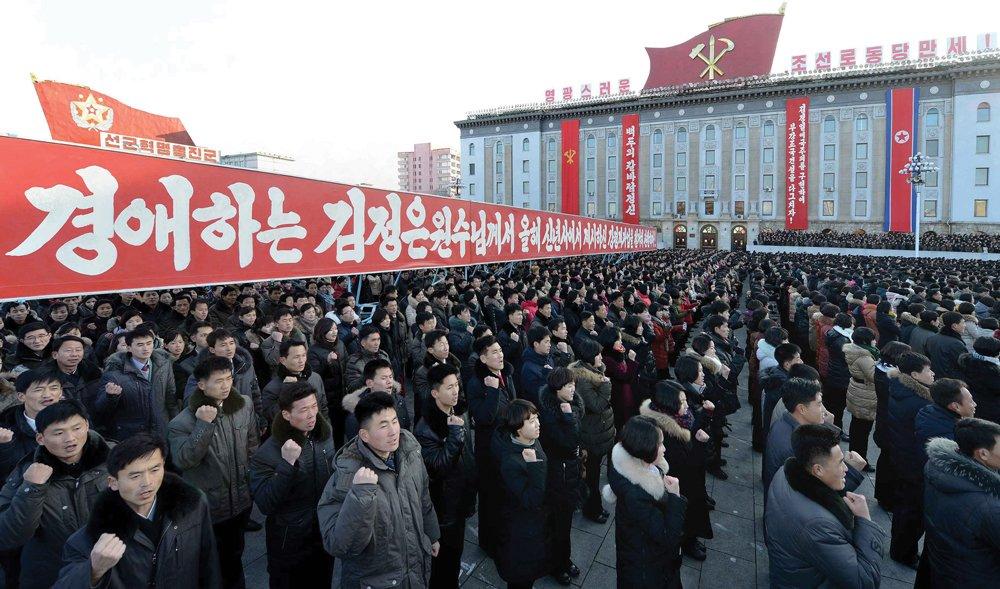 muchos-coreanos