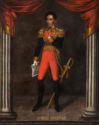 Antonio Salas. Simón Bolívar, siglo XIX, pintura sobre tela.
