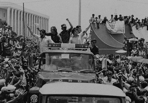 En 1975 se integró al Frente Sandinista de Liberación Nacional y tras el triunfo de la revolución formó parte del Gobierno.