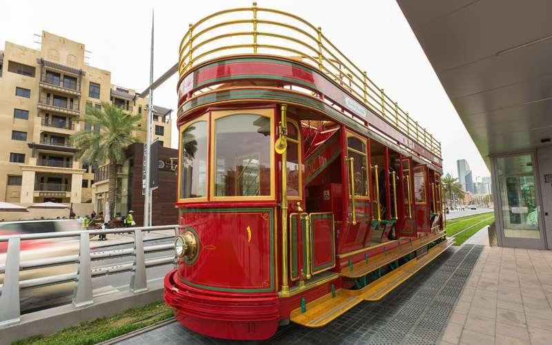 Dubai Trolley.